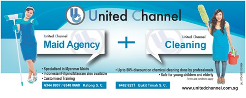 A maid agency Singapore plus cleaning services